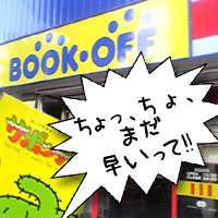 babo_book.jpg