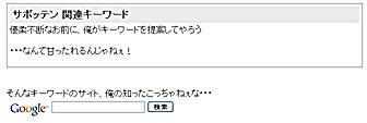 oreseach02.jpg