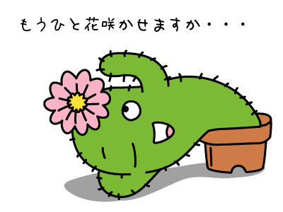 osozaki1007.jpg