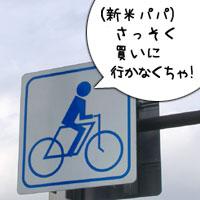 sabo_hyou02.jpg